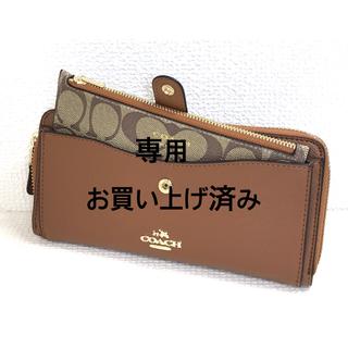 COACH - コーチ COACHカラーブロックレザーポケットにカードケースが別になる長財布