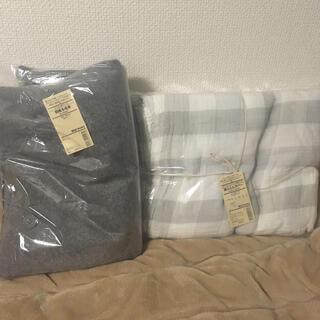 MUJI (無印良品) - 無印良品『羽織る毛布』&『掛けふとんカバー(シングルサイズ)』