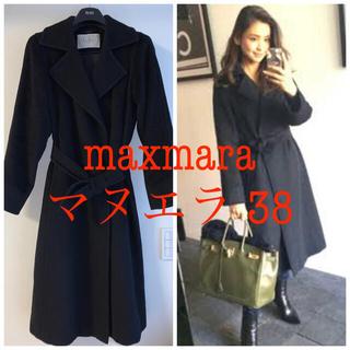 Max Mara - 白タグ最高級マックスマーラmaxmaraマヌエラmanuelaマニュエラ 38
