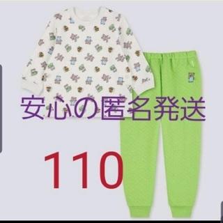 UNIQLO - 【最安値‼️】ユニクロ キルト パジャマ こぐまちゃん 長袖 110