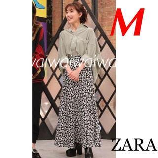 ZARA - 新品 完売品 ZARA M フラワー柄 ロング Aライン スカート 田中みな実