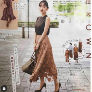 Noela - 新品☆ノエラ☆スエード刺繍レーススカート ☆ブラウン☆