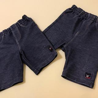 mikihouse - デニム ハーフパンツ 80 2つセット 双子 男の子 女の子 ズボン ミキハウス