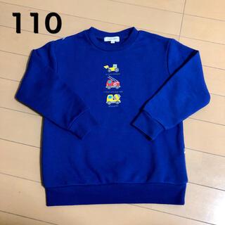 サンカンシオン(3can4on)の3cao4onのトレーナー 110cm(Tシャツ/カットソー)