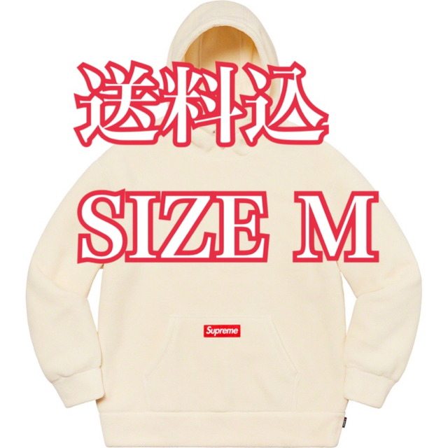 Supreme(シュプリーム)のPolartec® Hooded Sweatshirt シュプリーム メンズのトップス(パーカー)の商品写真