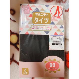 西松屋 - マタニティタイツ 80デニール