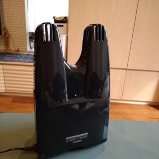 ツインバード(TWINBIRD)の靴乾燥機    ふきみや様専用(その他)