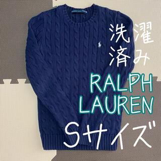 Ralph Lauren - ✨美品✨ 洗濯済み RALPHLAUREN ニット セーター Sサイズ