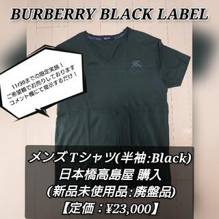 バーバリーブラックレーベル(BURBERRY BLACK LABEL)の【新品未使用】BURBERRY BLACK LABEL メンズTシャツ①(半袖)(Tシャツ/カットソー(半袖/袖なし))
