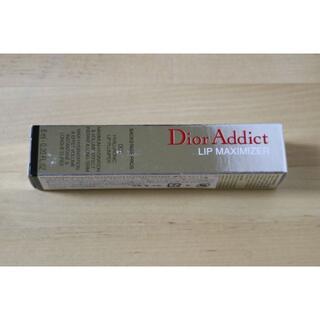 Dior - ディオール アディクト リップ グロス マキシマイザー 001 ピンク 6ml