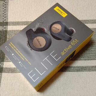 ボーズ(BOSE)の【Jabra Elite active 65t】完全ワイヤレスイヤホン/used(ヘッドフォン/イヤフォン)