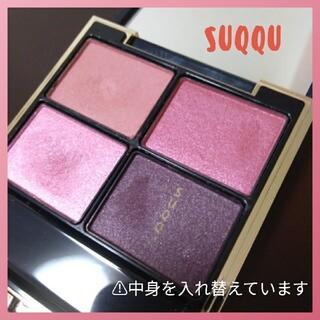 SUQQU - USED SUQQU アイシャドウ ピンク系パレット