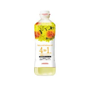 アムウェイ(Amway)の4to1 脂肪酸バランスオイル 600g 【5本セット 】毎日の健康に!(調味料)