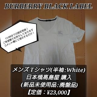 バーバリーブラックレーベル(BURBERRY BLACK LABEL)の【新品未使用】BURBERRY BLACK LABEL メンズTシャツ②(半袖)(Tシャツ/カットソー(半袖/袖なし))