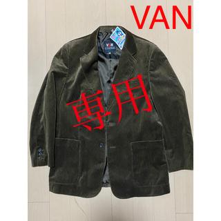 ヴァンヂャケット(VAN Jacket)のVAN/⑩テーラードジャケット(L)/カーキ系ほか1点(テーラードジャケット)