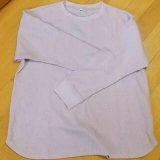 UNIQLO - 土日限定価格!ユニクロ ワッフルクルーネックTシャツ (長袖)