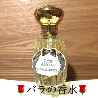 アニックグタール(Annick Goutal)のバラの香水(天然香料)アニックグタール ローズアブソリュ 50ml(香水(女性用))