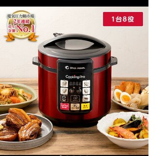 電気圧力鍋クッキングプロ  PKP-NXAM 炊飯器