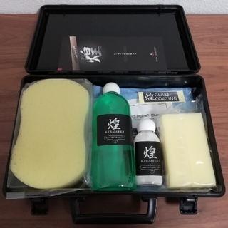 ホンダ(ホンダ)のホンダ「煌グラスコーティング」専用メンテナンスキット(洗車・リペア用品)