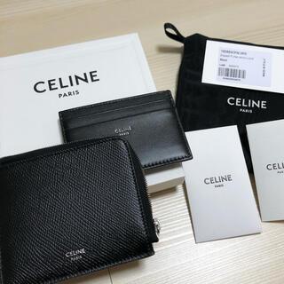 celine - 新品 Celine(セリーヌ)カードケース付ジップウォレット