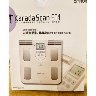 オムロン(OMRON)のKarada scan 904、カラダスキャン904、オムロン、体重体組成計(体重計/体脂肪計)