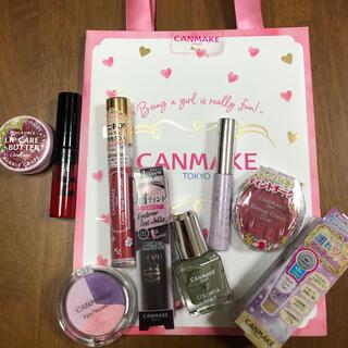 CANMAKE - キャンメイクセット