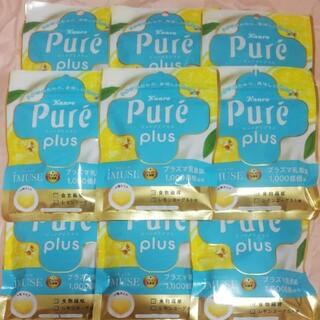 お買得9個!!ピュレグミプラス iMUSE(イミューズ)プラズマ乳酸菌/カンロ(菓子/デザート)