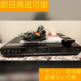 SHARP - SHARP ブルーレイレコーダー bd-hw51 ブラック 送料込 シャープ
