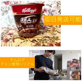 五穀 チェクスチョコ カップ シリアル 新品未開封 SHINee テミン(菓子/デザート)