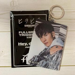 THE RAMPAGE - 長谷川慎 フォト アクリルキーホルダー