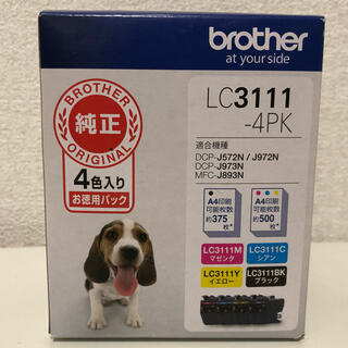 brother - 【brother】純正インク 4色セット