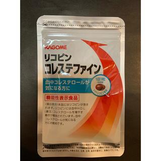 カゴメ(KAGOME)のみーこ様専用 リコピン コレステファイン 1袋(その他)