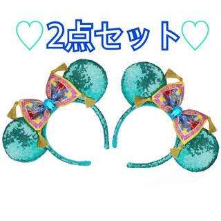 Disney - 2点❣️海外ディズニー限定 アラジン ジャスミンモチーフ 魔法の絨毯カチューシャ