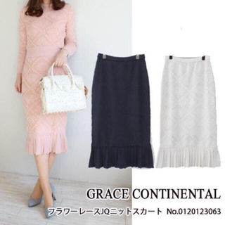 GRACE CONTINENTAL - グレースコンチネンタル  ニットセットアップ ピンク クリーニング済み