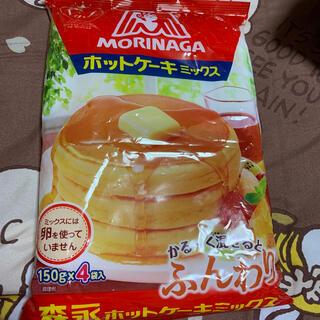 モリナガセイカ(森永製菓)の森永ホットケーキミックス(菓子/デザート)