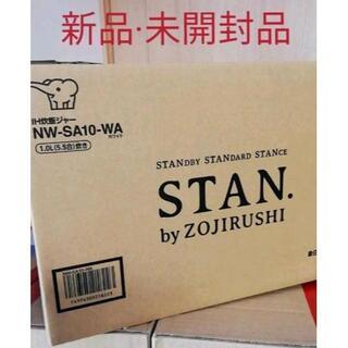 STAN.NW-SA10-WA[ホワイト]