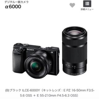 SONY - SONY ILCE−6000 ILCE-6000Y(B) ミラーレス一眼カメラ
