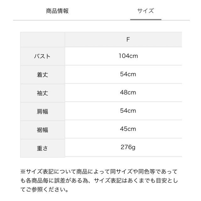 SM2(サマンサモスモス)の新品 SM2 今季完売 雪の結晶柄刺繍カーディガン ベージュ レディースのトップス(カーディガン)の商品写真