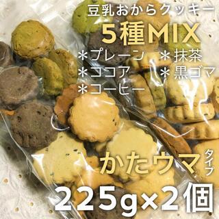 225g×2個セット|ホオリイ かたウマ豆乳おからクッキー 0222(菓子/デザート)