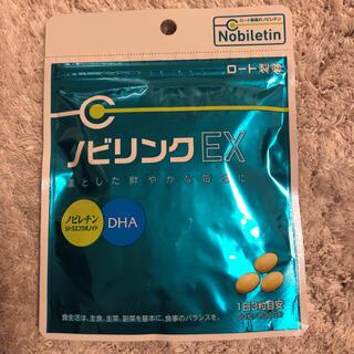 ロートセイヤク(ロート製薬)のロート製薬 ノビリンクEX(その他)