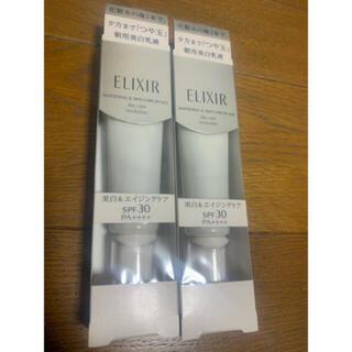 エリクシール(ELIXIR)の【2個セット】エリクシールホワイトデーケアレボリューションT  (化粧下地)