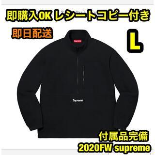 シュプリーム(Supreme)の黒L シュプリーム Polartec Half Zip Pullover(その他)