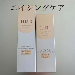 ELIXIR - 資生堂エリクシールシュペリエル 化粧水 乳液 しっとり