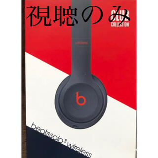 Beats by Dr Dre - Beats SOLO3 WIRELESS クラブネイビー  視聴のみ保証有