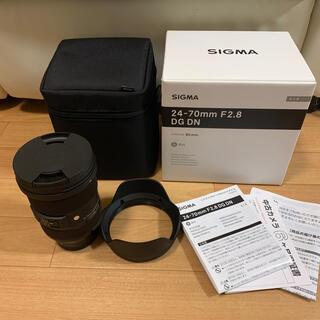 SIGMA - SIGMA 24-70mm F2.8 DG DN [ソニーEマウント用]