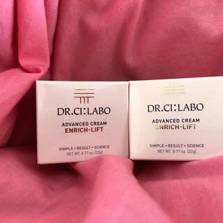 ドクターシーラボ(Dr.Ci Labo)のドクターシーラボ アクアコラーゲンゲルエンリッチリフトアドバンスドクリーム22g(オールインワン化粧品)