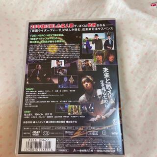 トミー(TOMMY)のぼくが処刑される未来 DVD(日本映画)