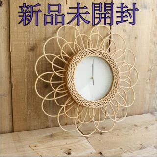 フランフラン(Francfranc)のフラワー時計 ラタン時計 柳 ラタンフラワー時計(掛時計/柱時計)