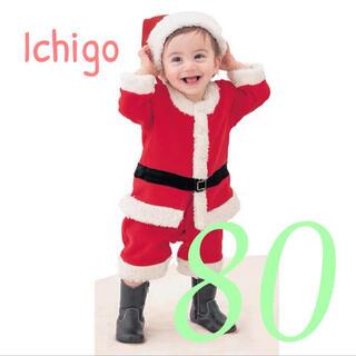 80 クリスマス Xmas サンタ コスプレ 男の子 コスチューム ワンピース