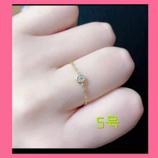 【大人気ꪔ̤̥  】一粒ストーンチェーンリング☆華奢♡s925  5号(リング(指輪))
